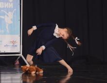+ contemporary dance